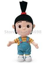 Новинка, маленькая девочка, Агнесс, плюшевая кукла, игрушка 35 см, милые мягкие детские игрушки, куклы для детей, подарки для девочек