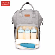 BabyCare Baby Diaper Nappy Bag Mummy Maternity Diaper Bag Infant Large Capacity Thermal Insulation Travel Backpack Nappy Bag