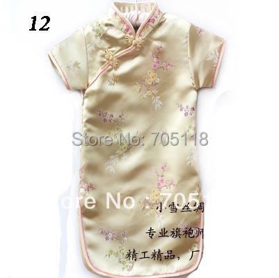 Flor meninas champanhe padrão de seda manga vestido chinês, Crianças de cheongsam vestido frete grátis