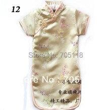 Little girls champagne blossom pattern silk Chinese dress short sleeve,Children's cheongsam gown  Free shipping ! цена