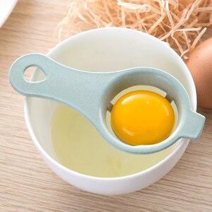 1 шт., кухонные инструменты для яиц, разделитель яичного желтка, яичный разделитель, разделяющий белок, ручной держатель для яиц, приспособления кухонные аксессуары, кухонные аксессуары, Прямая поставка