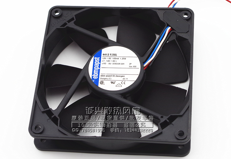 New EBMPAPST 12cm 4412F / 2GL 12V 1.25W 12025 120 * 120 * 25MM Cooling Fan