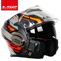 LS2 Global Store LS2 FF399 Flip Up Motorcycle Helmet Dual Lens Motorbike Single Mono Convertable Modular