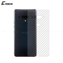 Carbon Fiber Protective Back Film For HTC Desire 19 10 Pro U11 Plus U19e U Ultra Play Lifestyle Rear Screen Protector Not Glass