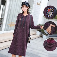 Fashion Knitted Loose Casual Hooded Dress for Pregnant Mother Spring Winter Autumn Medium