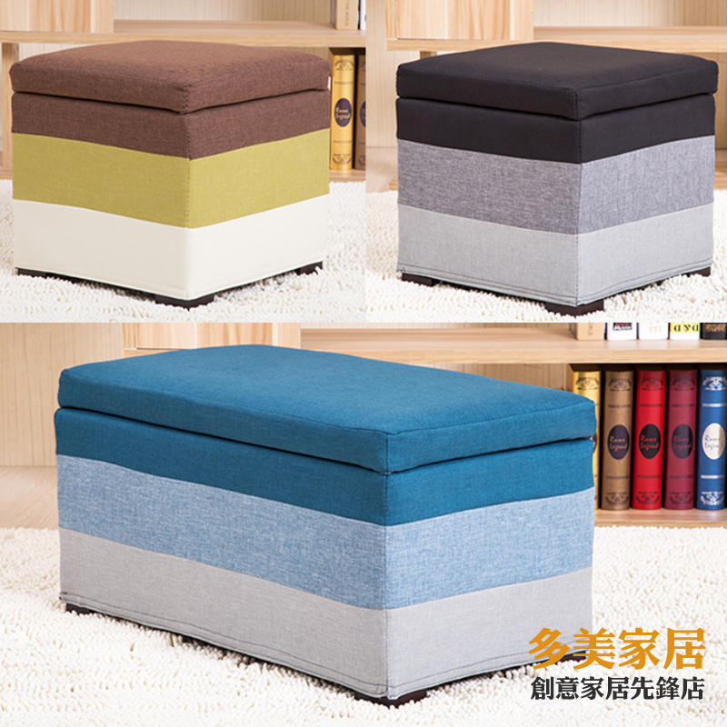 Creative Washable IKEA Stool Changing His Shoes Storage Stool Storage Stool  Single Or Double Sofa Ottoman Stool Color In Nails Art U0026 Tools From Beauty  ...