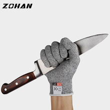 ZOHAN 1 Pair Cut Resistant Anti-cut Safety Anti Heat Antistatic Work Gloves Protect  Steel Wire Metal Mesh Butcher