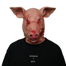 Latex Realista Adult Halloween Realistic Masks Pig Head Animal Horror Mask For Men Mascaras De Cosplay Party Carnival