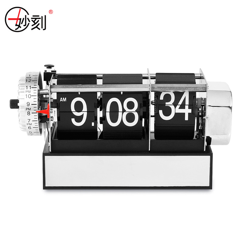 MIAO KE Dynamic Flip Alarm Clock Creative Vintage Quartz Movement Desk Clock Metal Frame For Office / Home Decor Table Clock