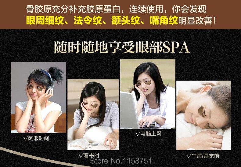 Black Pearl Gold Aquagel Collagen Eye Mask Sleep Mask Eye Patches Dark Circles Mask Facial To Face Skin Care Anti Wrinkle 60pcs 31
