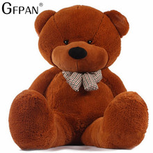 1pcs 160/180cm Four Colors Big Teddy Bear Skin Plush Toys Stuffed Toy Bear Coat High quality Birthday Gifts For Kids