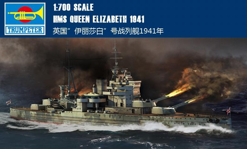 Trumpet 05794 1:700 British Elizabeth battleship 1941 Assembly model trumpeter ships model 05316 german pocket battleship graf spey
