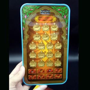 Image 2 - 8 קצר סורה של קוראן קדוש 10 בקשות ערבית שפה למידה מכונת Ypad צעצוע, ילד של מוקדם חינוכי צעצוע מתנה הטובה ביותר