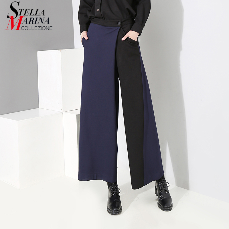 2018 Korean Style Women Long   Wide     Leg     Pants   Elastic Waist Blue Black Patchwork Design Female Casual Straight   Pants   Trousers 7223