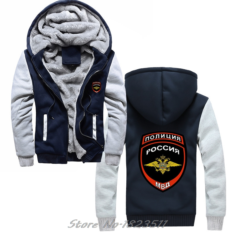 Image 3 - winter Fashion thick Novetly Print Sweatshirt Russian Police  Badge hoodie Russia Cops Cool Jacket Tops Harajuku StreetwearHoodies