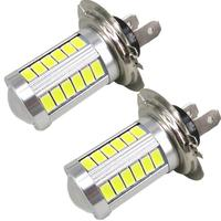 2pcs Xenon White High Power H7 LED Light For Samsung 5630 Chip 33 SMD Fog Light