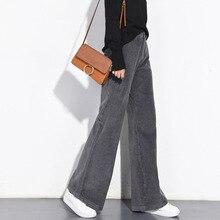 купить!  Новые женские вельветовые брюки весна осень широкая нога плюс размер высокой талией ретро брюки сво�