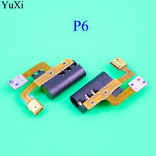 Наушники yuxi аудиоразъем гибкий кабель для huawei ascend p6