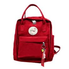 2019 Women Brand Backpacks Flamingo Printing Suede Backpack New Teenage Girls Laptop Casual School Bags Travel Bags Mochila