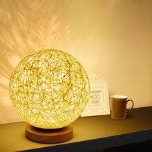 Плетеный светодиодный настольный светильник с вилкой европейского стандарта 220 В, прикроватная лампа с регулируемой яркостью, декоративный ночной Светильник для спальни, креативный подарок на день рождения для детей