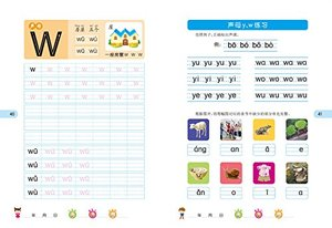 Image 2 - 6pcs Chinese Copybooks for Adults Children Beginners Chinese Character Pin Yin Exercises Pen Pencil Practice Book for foreigners