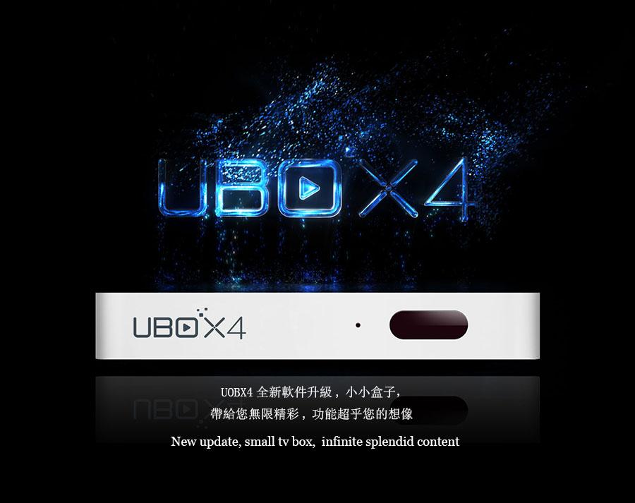 ubox1