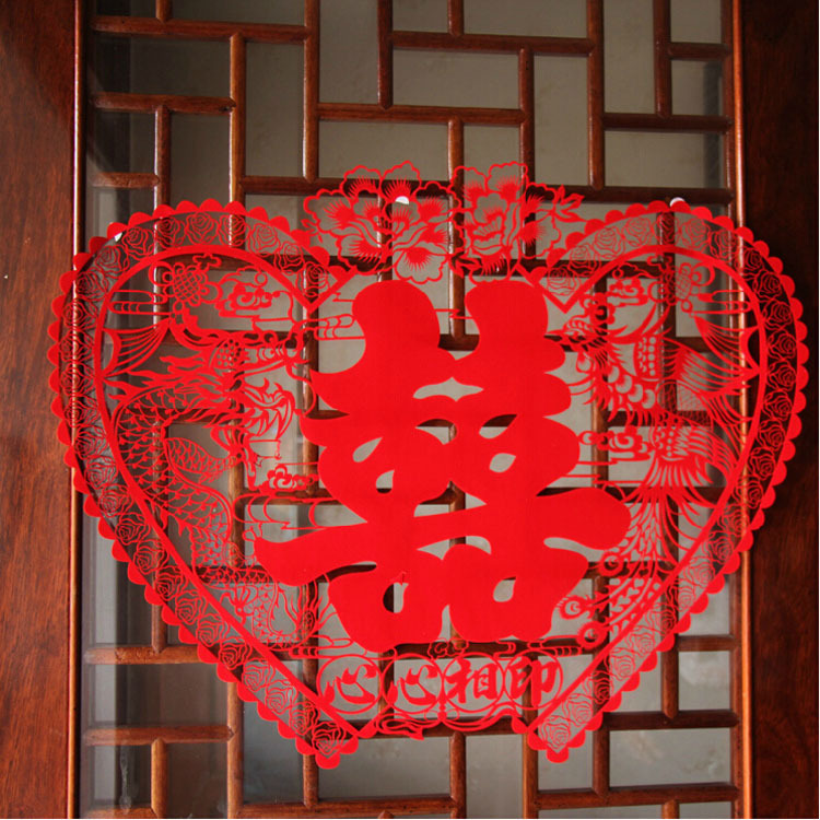 2016 chinese wedding home decoration large double happiness xi word 2016 chinese wedding home decoration large double happiness xi word wedding supplies flocking paper paper cuttiing wall sticker on aliexpress alibaba junglespirit Choice Image