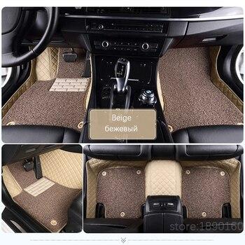 Custom car floor mats for Citroen C5 C4 Air Cross Picasso C2 C4L C-elysee LS DS6 3d car styling carpet floor liner auto
