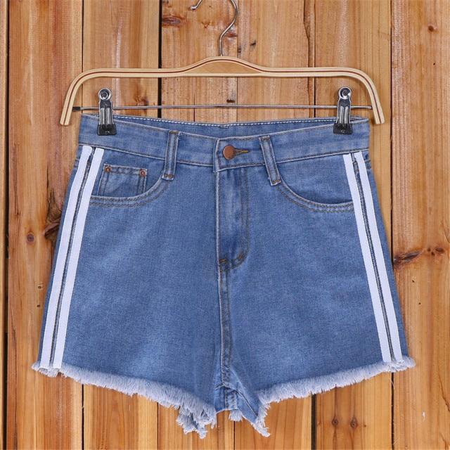 f143b9460da0 Lacontrie 2017 Fashion Short Jeans Summer Women High Waist Denim loose  Shorts side stripe Female Super Cool Flash Shorts 9 style