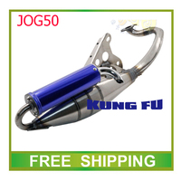 Modified JOG50 50cc Scooter Gy6 Exhaust Pipe Muffler Accessories Parts Free Shipping