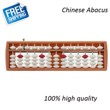 ABS Non-toxic Materials Plastic Abacus Arithmetic Soroban 13 Digits Kids Maths educational Calculating Tools Math toys25x7.5x2cm