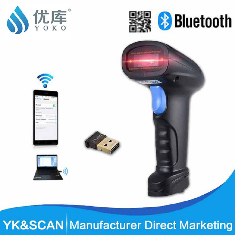 Cordless Bluetooth 2D QR 1D Barcode Scanner CMOS Scanner BWM3 USB Interface 230Times Second Black new Hand held Scanner