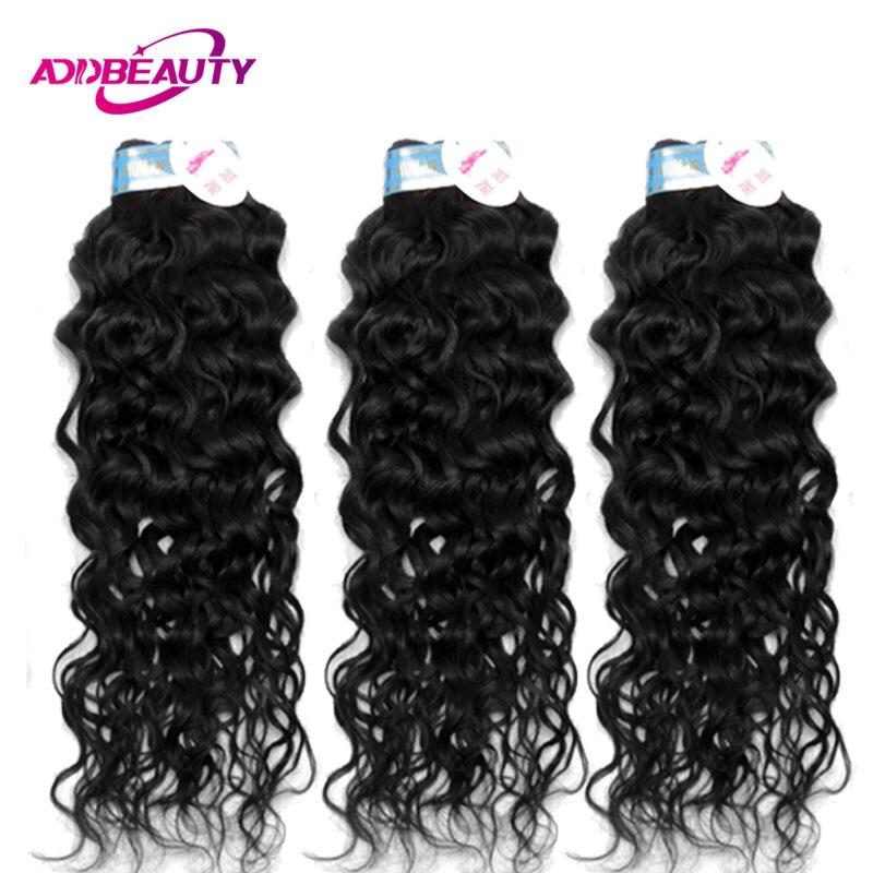 AddBeauty Water Wave Peruvian Virgin Human Hair Weave Bundle 1 3 4 PCS Natural Color For Black Women Unprocessed Double Weft