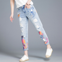 LYFZOUS Painted Denim Harem Pants Woman Jeans Holes Casual Loose Vintage Plus Size Jeans Women Femme High Quality