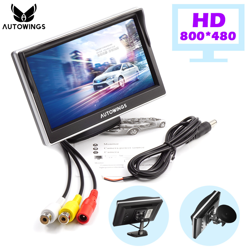 5 Inch Car Monitor For Rear View Camera Auto Parking Backup Reverse Monitor HD 800*480 Tft-lcd Screen 2 Mounts/Brackets Optional