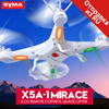 2016 New Original Syma X5A 1 Drone 2 4G 4CH RC Helicopter Quadcopter With No Camera