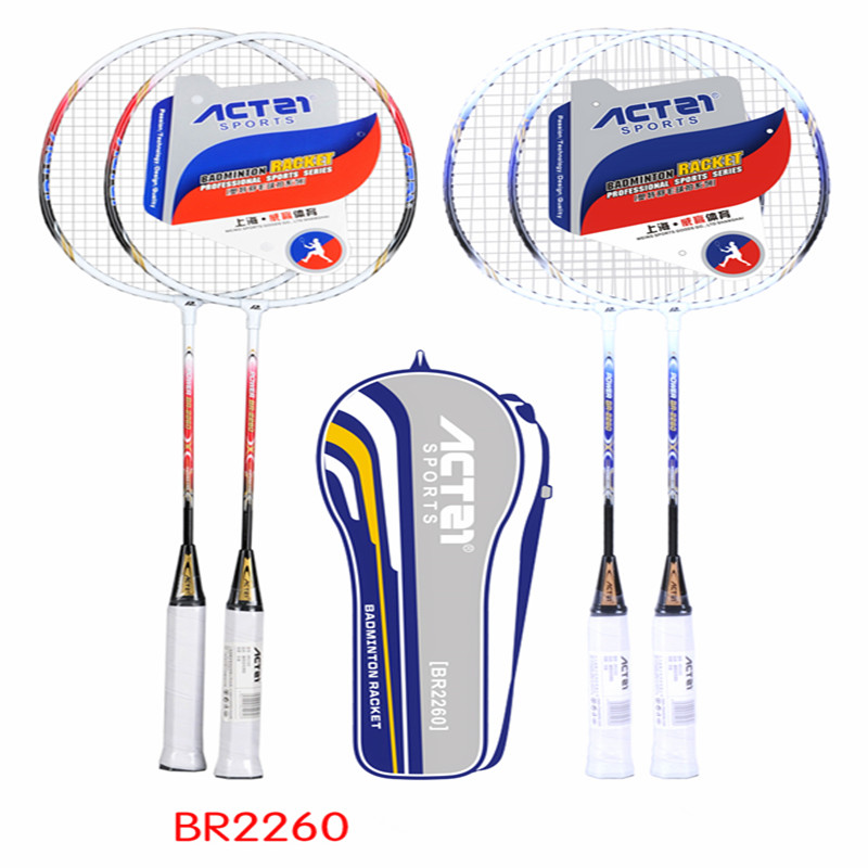 ACTEI Lighht Quality Feather Racket Multi Color Phase Durable Suitable For A Variety Of People