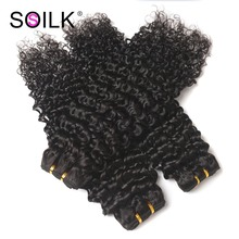 So Silk Brazilian Water Wave Bundles Human Hair Weave Natural Extensions 1B# Non Remy 3/4 Pieces