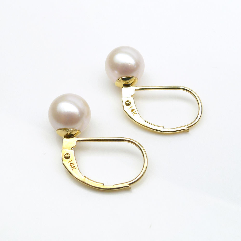 7-7.5mm Genuine Akoya White Pearl Drop Earrings 14K Solid Yellow Gold Leverback7-7.5mm Genuine Akoya White Pearl Drop Earrings 14K Solid Yellow Gold Leverback