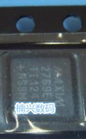 10pcs/lot MAX2769ETI+ MAX2769ETI MAX2769 2769E QFN