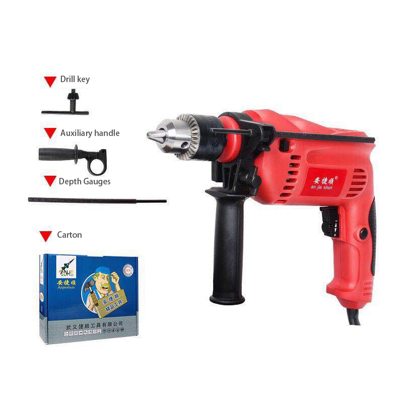 Electric hammer power tool multi-function impact drill 220v household electric drill electric hammer dual-use rotary tool
