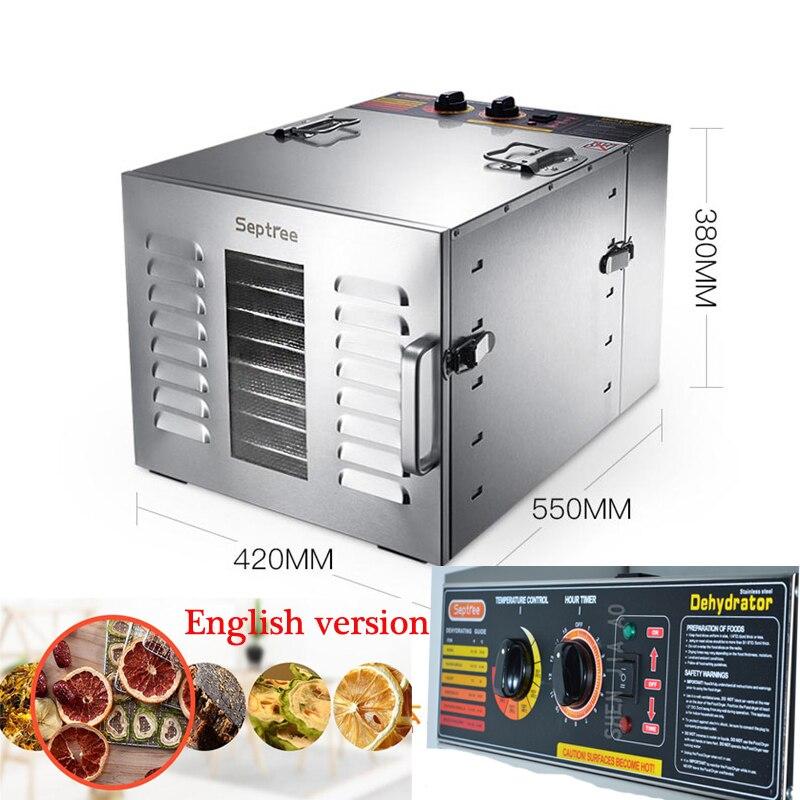 Бытовой 10 лоток 304 Нержавеющая сталь сушилка для продуктов фрукты и овощи сушильные машины сушилка для мисок животных 110/220 V