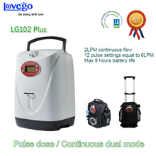 8hours battery 2-in-1 Pulse and Continuous Flow New Lovego portable oxygen concentrator LG102S for 6LPM oxygen therapy oom 102 1 oxygen battery applied to drager mustang hamilton newport chenwei