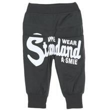Baby Children Boys Jeans Kids Cool Washing Denim Pants Toddler Girls All Match Pants Children Clothes