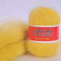 Free Shipping Kojah Plush Velvet Mink Yarn Mink Cashmere Yarn Mink Yarn