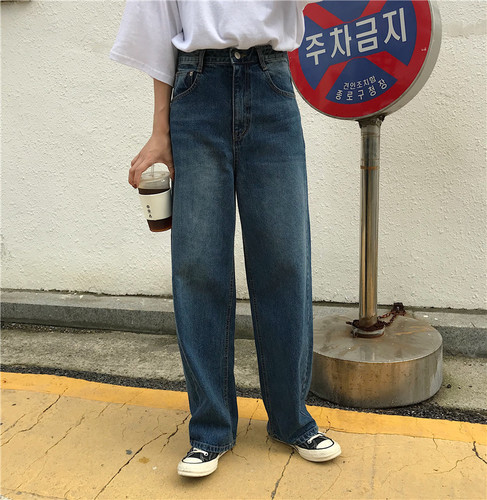 Japanese Harajuku Chic Must Have Loose Street Style Baggy Dark Blue Broad Leg Cowboy Trousers New Fashion Hot Sale Jeans 2