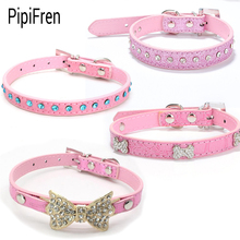 PipiFren Pink Small Dogs Collars Cat Collar Rhinestone For Pet Supplies Accessories Puppy Necklace honden halsband harnais chien