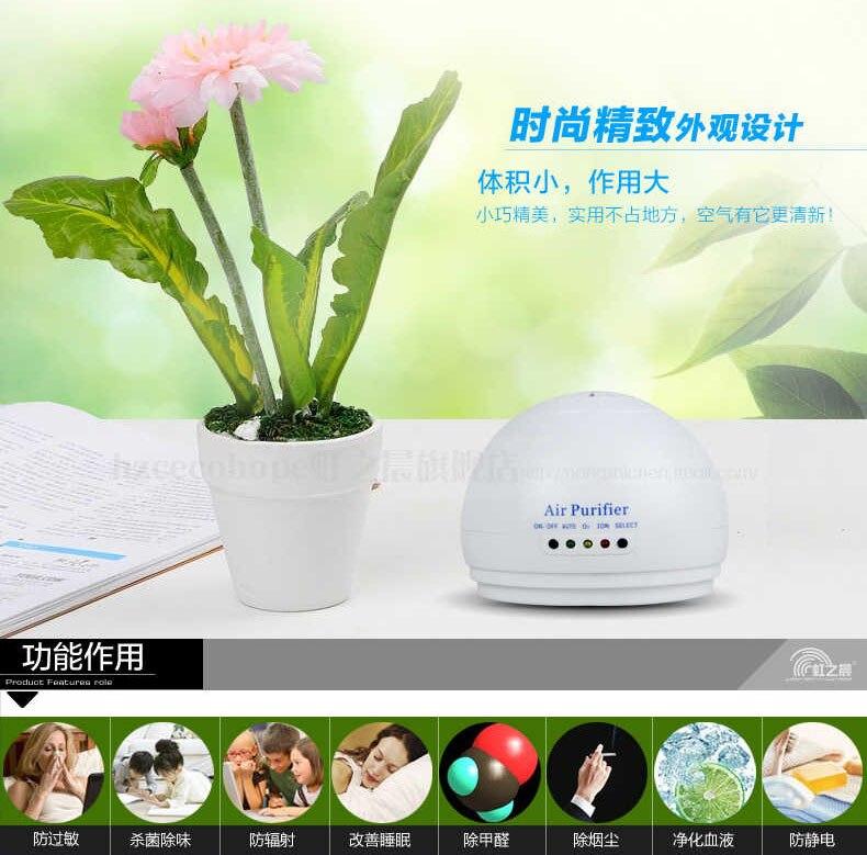 Free shipping PM2.5 small ozone generator indoor air purifier sterilization machine DC 12V