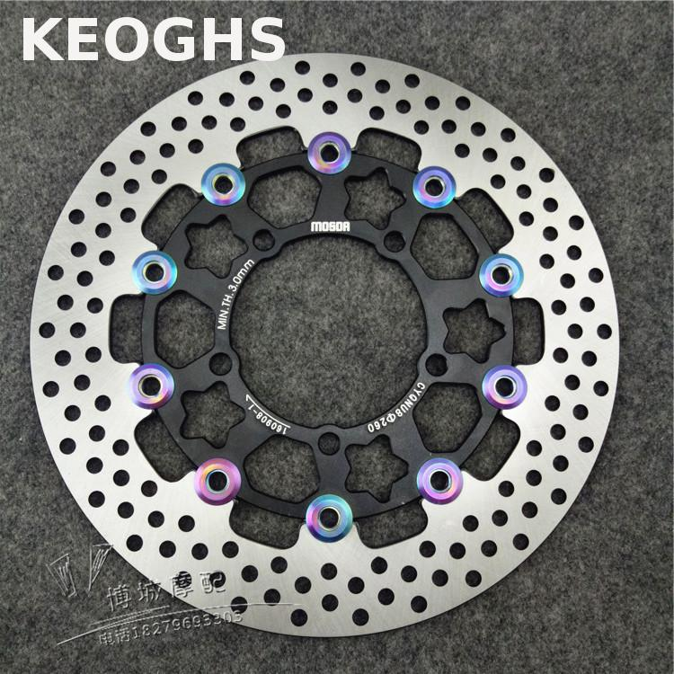 KEOGHS Motorcycle Brake Disc Floating 260mm Diameter For Yamaha Scooter Bws 125 Cygnus X Front Disc Replace Modify keoghs motorcycle front shock absorber and double twin brake system for yamaha scooter rsz jog force bws cygnus ttx modify