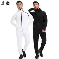 2018 New Track suits Men Casual Male Winter Tracksuit Man Pure cotton Superior quality Leisure